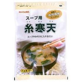 かんてんぱぱ スープ用糸寒天 ( 15g )/ かんてんぱぱ