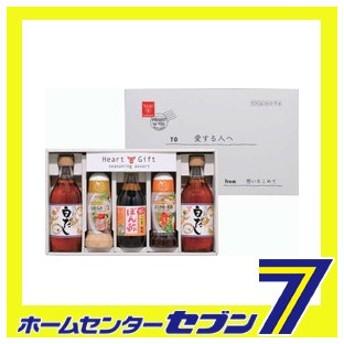 フンドーキン ギフト FG-25S(5091) 「Natural&Healthy Gift」 白だし・ぽん酢・ドレッシング [しょうゆ 調味料 鍋つゆ だしつゆ 醤油 国産 九州 大分]