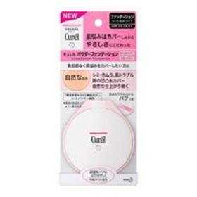 花王 【curel(キュレル)】パウダーファンデーション 自然な肌色(5g)