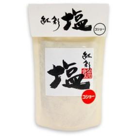 紅彩塩  べにさいのしお  コショー塩 150g 和田食品