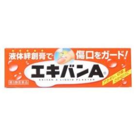 【第3類医薬品】《タイヘイ薬品》 エキバンA 10g (液体絆創膏)