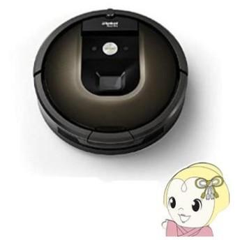 【在庫僅少】国内正規品 ルンバ980 R980060 アイロボット ロボット掃除機 「自動充電・スケジュール機能」