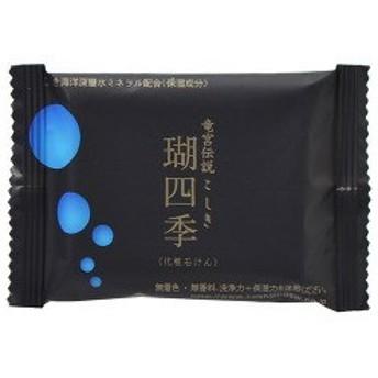 湖四季 化粧石鹸 ( 30g )/ こしき海洋深層水