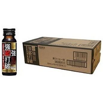 強強打破 濃コーヒー味 ( 50mL50本入 )/ 眠眠打破