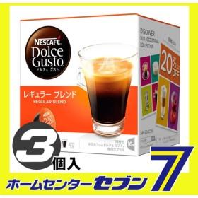 ネスレ nestle ネスカフェ ドルチェ グスト 専用カプセル レギュラー ブレンド ルンゴ  (1箱:16杯分)×3個  LNG16001
