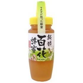 マタギ倶楽部 マタギが採った蜂蜜 純粋百花蜂蜜 ( 250g )/ マタギ倶楽部