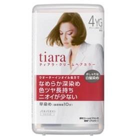 資生堂 【ティアラ】 クリームヘアカラー 4YG