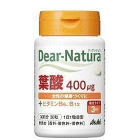 《アサヒ》 Dear-Natura ディアナチュラ 葉酸 30粒(30日分)