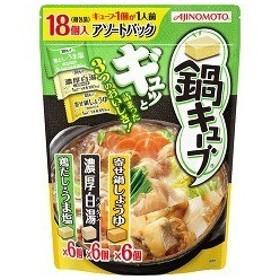 鍋キューブ アソート ( 18コ入 )/ 鍋キューブ