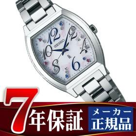 SEIKO LUKIA セイコー ルキア クリスマス限定モデル 電波 ソーラー 電波時計 腕時計 レディース 綾瀬はるかイメージキャラクター ホワイト SSVW081