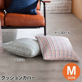 Fab the Home タッターソール クッションカバーM FH142163-001 (B)