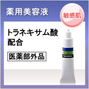 資生堂 ナビジョン NAVISION TAエッセンス 医薬部外品 25g