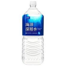 DHC 海洋深層水 ( 2L12本セット )/ DHC サプリメント