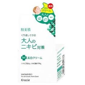 クラシエ 【肌美精】大人のニキビ対策 薬用美白クリーム(50g)