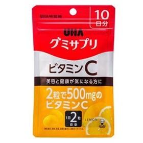 UHA味覚糖 【グミサプリ】ビタミンC 10日分(20粒)