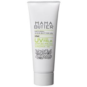 ママバター UVケアミルク アロマイン 60ml 99