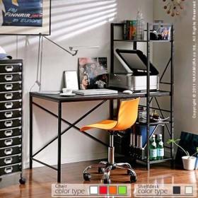 シェルフ デスク + オーガニック デザイン チェア Lundi&Arico〔ランディ&アリコ〕 机 デスク チェア セット 学習机(代引不可)(B)