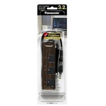 パナソニック WHF2323BMDP 電源タップ (2ピン式・3個口・2.0m) ザ・タップFプレミアム (ダークウッド)