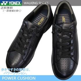 YONEX ヨネックス パワークッション MC87 ブラック/ブラック メンズ ウォーキングシューズ ウォーキングスニーカー 靴 紐靴 SHW-MC87 天然皮革 3.5E 幅広