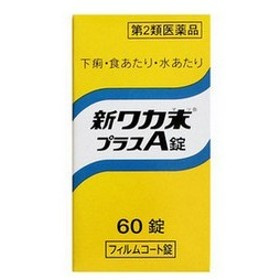 《クラシエ薬品》 新ワカ末プラスA錠 60錠 【第2類医薬品】