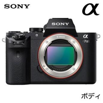 【即納】ソニー ミラーレス一眼 デジタル一眼カメラ α7II ボディ ILCE-7M2