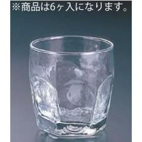 リビー シバリー(6ヶ入) ロックグラス No.2485