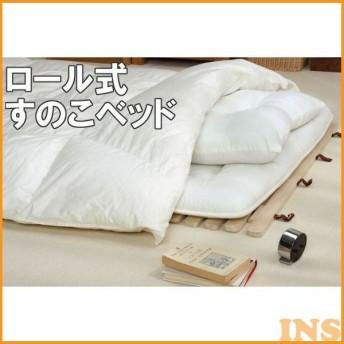 ベッド シングル すのこ 板 折りたたみ ロール 桐 すのこベッド SRM-S