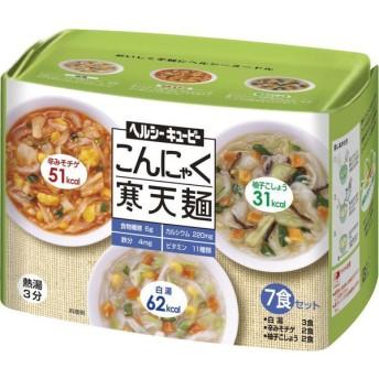 キユーピー ヘルシーキユーピー こんにゃく寒天麺 7食セット 1個(代引き不可)