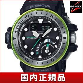 CASIO カシオ G-SHOCK Gショック タフソーラー 多機能 GWN-Q1000MB-1AJF 国内正規品 MASTER OF G アナログ デジタル メンズ 腕時計 黒 ブラック 緑 グリーン