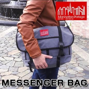 Manhattan Portage マンハッタンポーテージ メッセンジャーバッグ MP1607gry メンズ 黒 ブラック グレー 並行輸入品