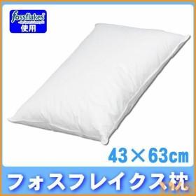 枕 洗える PFS-4363 アイリスオーヤマ\在庫処分特価/