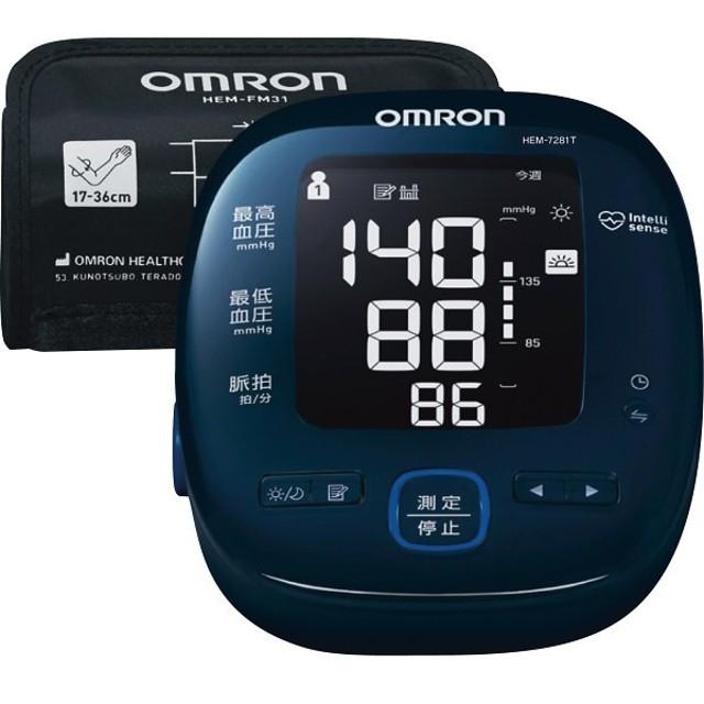 オムロン 上腕式血圧計 HEM-7281T 健康機器 血圧計 上腕式血圧計 代引不可