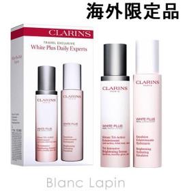 クラランス CLARINS ホワイト-プラスデイリーエキスパート 50ml/75ml [188950]