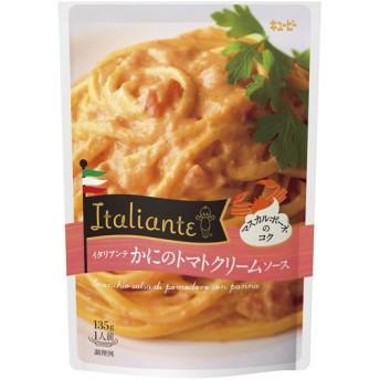 キユーピー イタリアンテ かにのトマトクリームソース 135g 代引不可
