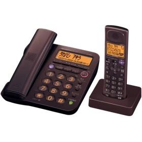 シャープ デジタルコードレス電話機(受話器1台)+子機1台 JD-G55CL-T ブラウン系 代引不可