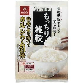 まるで白米 もっちり雑穀 はくばく 雑穀米