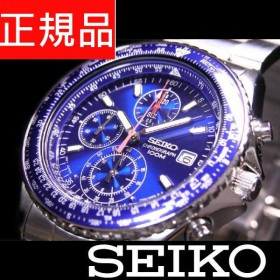 SEIKO SND255P1 SND255PC メンズ腕時計 海外モデル クロノグラフ ブルー