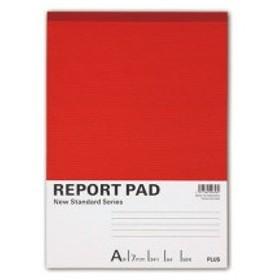 プラス レポートパッド A4 A罫 50枚 RE−250A 1冊