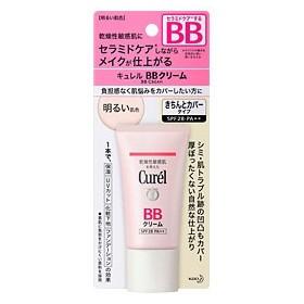 キュレル BBクリーム 明るい肌色 35g(配送区分:B)