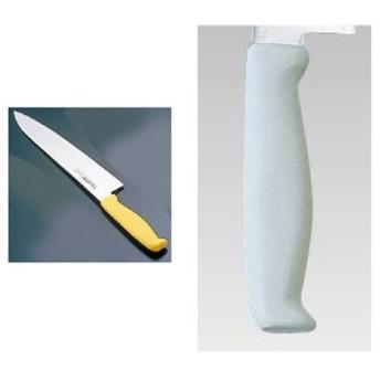 TKG−NEO ネオ カラー 牛刀 24cm ホワイト ATK8013