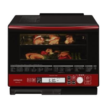 日立 HITACHI スチームオーブンレンジ ヘルシーシェフ 33L MRO-RV100 R レッド 新品 送料無料
