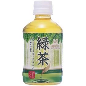 【ケース販売】神戸居留地 緑茶 280ml×24本 代引不可