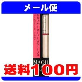 [ネコポスで送料160円]資生堂 マキアージュ ウオータリールージュ PK207 コンフォートピンク