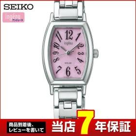 SEIKO セイコー ALBA アルバ ingenu アンジェーヌ AHJD053 ソーラー レディース トノー型 花 腕時計 国内正規品