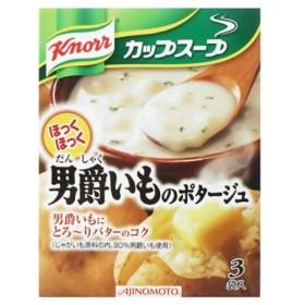 クノールカップスープ 男爵いものポタージュ 3袋 代引不可