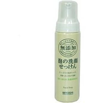 ミヨシ石鹸 無添加 泡の洗顔石鹸ポンプボトル200ML