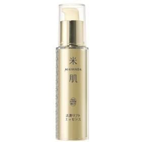 米肌(MAIHADA)/活潤リフトエッセンス 美容液