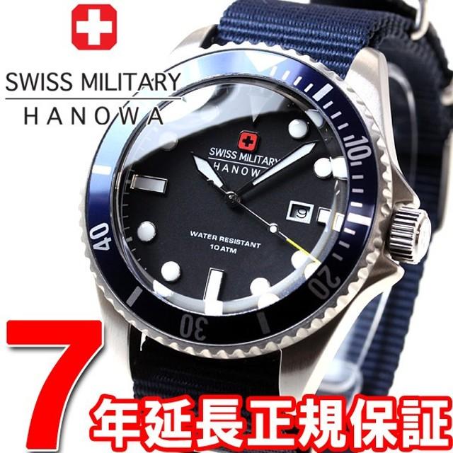 ポイント最大17倍! スイスミリタリー SWISS MILITARY 腕時計 ML414