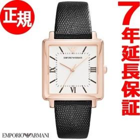 ポイント最大19倍! エンポリオアルマーニ 腕時計 レディース AR11067 EMPORIO ARMANI