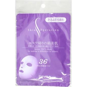 ホクセイ食産 スキンオペレーションシリーズ 3D(立体)マスク36<うるおいとお肌引締め> 30ML